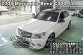 2008 Mercedes-Benz C300 C63 Look