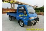 橋頭福安汽車 2005 威力 最長壽的小貨車 超耐用
