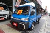 2006中華威力貨車 / 附棚布 / 里程保證 / 免頭款 / 可超額貸款