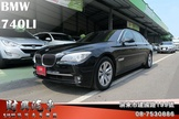 BMW 豪華房車 740Li、YES認證、電動記憶座椅、電動尾門、電動天窗、車道變換輔助,二手車,中古車