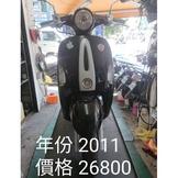 光陽魅力Many110 高雄 (建豐機車行)