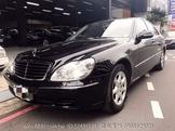 2004 Benz S350 純跑8萬 保證實車實價
