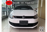 Volkswagen/福斯 POLO 36.9萬 2012