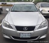 2006 銀色 LEXUS IS250 汽油 (ptboy)