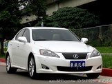 2009年 LEXUS IS250  頂級NAVI版 白色 《東威》