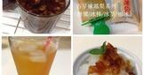 古早味鳳梨系列(糖漿/冰棒/冰茶/刨冰)~附『實作影片』~