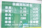 機械塔轎車位出租3500元/月