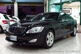(上偉汽車)2008年 BENZ S350 中華賓士總代理 僅跑6萬公里原廠保養