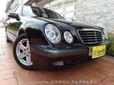 E240小改款2.6 V6新引擎 正02年末代高性能舒適 經典豪華 優質認証車