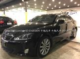 好貸款可超貸 LEXUS IS250 NAVI版 F SPORT 新車200萬起