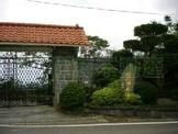 淡水白石農莊 (ZS84325)