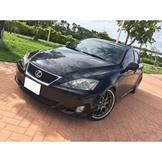 05/06 Lexus Is250 (2500cc) 黑色系