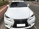自售 LEXUS IS300h F-sport (台中市) 一手車