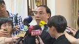 檢察官派行執署副署長成話題 蔡清祥:有助歷練