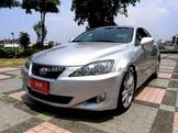 2006年 LEXUS IS250 2.5 一手女用車 車況超優 認證保證保固