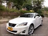 售2010年 LEXUS IS250 小改款 NAVI版 珍珠白 千祐汽車