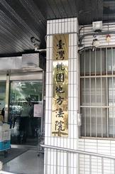 劉邦友血案活口鄧文昌議員 涉貪官司纏訟24年獲判無罪