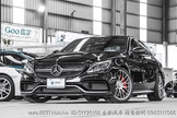 Benz AMG C63 S 2016 黑色 HUD 全景 總代理-金帝汽車