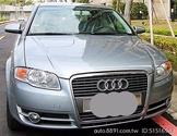 永旭車業06年AUDI奧迪 A4科技質感轎跑 無重大事故立約保證