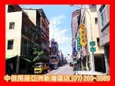 四維國小大坪數4房公 (c1272903)
