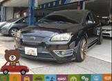 品皇汽車 福特 focus 柴油 限量WRC版 六速手排 天窗 定速 大六卡鉗