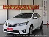 TOYOTA(豐田)ALTIS 1.8 S+ CVT 循跡防滑 免鑰匙 定速巡航