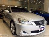 【友達國際汽車】Lexus IS250 HID頭燈 天窗 CP值超高 可全額貸款