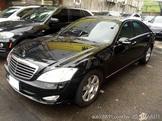 搶先版~2006年式 Benz S350L 天窗加長版、全額貸OK!