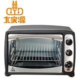 大家源19公升多功能全雞電烤箱 TCY-3819