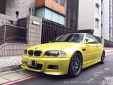 總代理E46 M3 全車好料車況比新車還佳