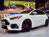 18年 FOCUS MK3.5 1.5T RS式樣 原廠保固 新車利率入主全額貸