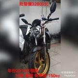 光陽 酷龍 150cc 街車版 高雄 非 T1 雲豹 KTR MY 小哈輪
