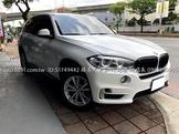 路易SAVE認證,2015年式 BMW X5 25D XDrive 總代理