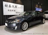 【鋐基汽車】LEXUS IS250 里程保證 車況絕佳
