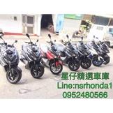 Yamaha Force 155
