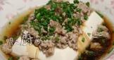 肉碎蒸豆腐 - 家常菜