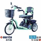 🏍【Merits 國睦美利馳】醫療用電動代步車(Z3 S637)新車全網價位總覽🏍