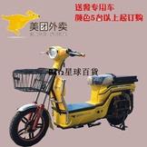 外賣送餐車載重王電動自行車載貨拉貨大力神路霸60V72v載人