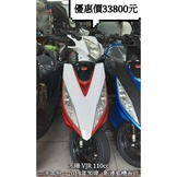 光陽 VJR 110cc 便宜代步車 高雄 非 IRX RX Many RSZ JR 心情 高手 RS 得意 俏麗 風