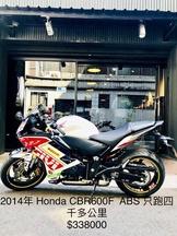 2014年 Honda  CBR600F ABS 只跑四千多公里 可分期 免頭款 歡迎車換車 網路評價最優 業界分期利息最低 四缸 仿賽 倒叉 黃牌稅金 CBR650F 可參考