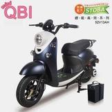 Mini-Qbi 電動車