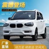 新款電動汽車老年代步車家用低速車成人新能源油電兩用四輪電動車