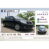 2011年/豐田/Altis/1.8/黑/送保固