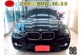 BMW/寶馬 X6 86萬 2009
