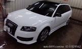 Audi A3 2.0T 自售,正08年,車況良好,固定保養!誠價可議~