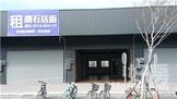 台南永康       崑山大學對面-全新鑽石店面(房屋編號:CC362831)