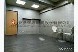 【限定】台北市社會住宅二類戶~近北車站