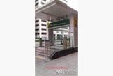 松山線三民站走路1分鐘京華城對面全家旁