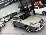 Lexus IS300h 省油好開 CP值破錶 輕鬆入主高級車