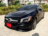 2014.Mercedes-Benz CLA 250實價保證/暢銷美車/運動套件/hk音響/換檔快撥/全額貸